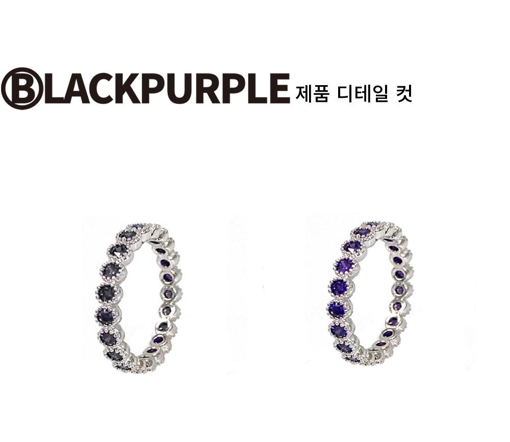 블랙 퍼플(BLACK PURPLE) 라운드 테니스 큐빅 S 반지