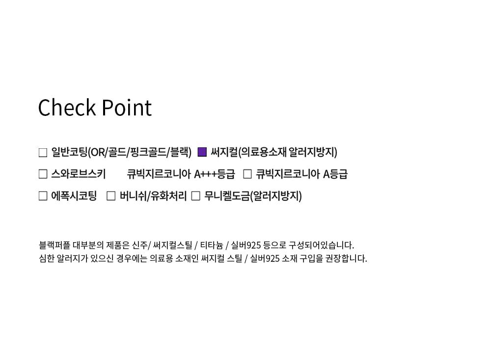 블랙 퍼플(BLACK PURPLE) 비라크 체인 목걸이